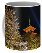 Springtime At Kiyomizu-dera Coffee Mug