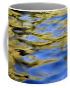 Spun Butter Coffee Mug