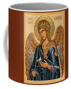 St. Gabriel Archangel - Jcarb Coffee Mug