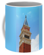 St. Marks Coffee Mug