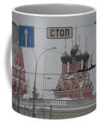 St. Nicholas On Bolvanovka In Snow Coffee Mug