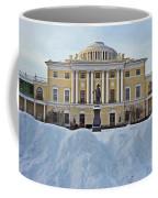 St Petersburg, Russia, Pavlovsk Palace Coffee Mug