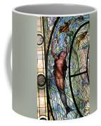 Stain Glass Set 3 - Bath House - Hot Springs, Ar Coffee Mug