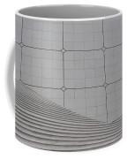 Steps IIi Coffee Mug