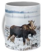 Sticking Together Coffee Mug