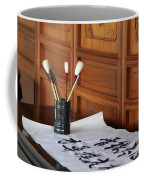 Still Life With Brushes Coffee Mug