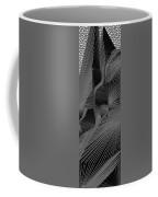 Stnihxirtam Coffee Mug