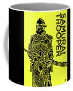 Stormtrooper - Yellow - Star Wars Art Coffee Mug