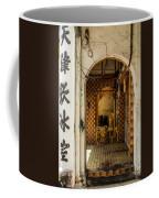 Street Cafe In Ipoh Coffee Mug