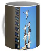 Street Performers 14 Coffee Mug