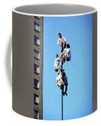 Street Performers 15 Coffee Mug