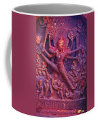Striding Vishnu Coffee Mug