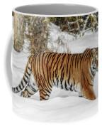 Stroll In The Snow Coffee Mug