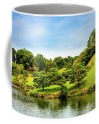 Suizenji Lake Coffee Mug