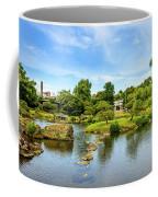 Suizenji Pond 2 Coffee Mug