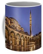 Suleymaniye Mosque Coffee Mug