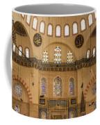 Suleymaniye Mosque Interior Coffee Mug