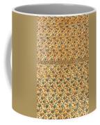 Sultan Ahmed Mosque Tiles Coffee Mug