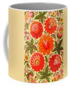 Summer Fantasy. Coffee Mug
