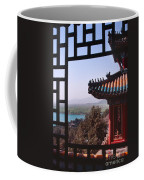Summer Palace Or Yi He Yuan Coffee Mug