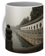 Summer Palace Pond With Ornate Balustrades Coffee Mug