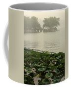Summer Palace Serenity Coffee Mug