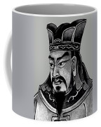 Sun Tzu Coffee Mug by War Is Hell Store