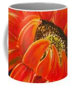 Sunflora Coffee Mug