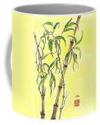 Sunny Bamboo Coffee Mug