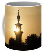 Sunrise At Mosque Of Tadjourah In Djibouti East Africa Coffee Mug
