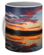 Sunrise Refection Coffee Mug