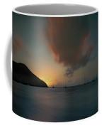 Sunset Almost Perfect Coffee Mug