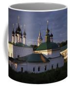Sunset In Suzdal Coffee Mug