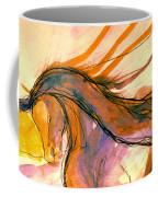 Sunset Submission Coffee Mug