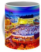 Surreal Jerusalem Art Coffee Mug