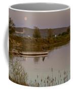 Surreal Morning Coffee Mug