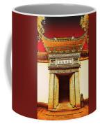 Suzhou Doorway Coffee Mug