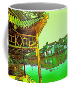 Suzhou Grand Canal Coffee Mug
