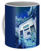 Suzhou Rooftop Coffee Mug
