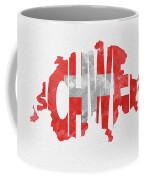 Switzerland Typographic Map Flag Coffee Mug