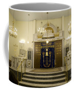 Synagogue, Thessaloniki Coffee Mug