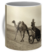 Syria: Camel Race, C1938 Coffee Mug