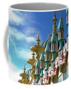 Tai Mahal Casino Atlantic City Coffee Mug