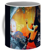 Taiko Drumming Coffee Mug