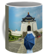 Taipei Lady Umbrella Coffee Mug