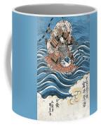 Taira Atsumori (1169-1184) Coffee Mug