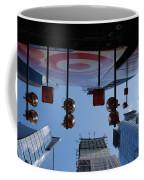 Target Lights Coffee Mug