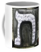 Tav, Note Coffee Mug