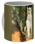 Temple Dog Coffee Mug