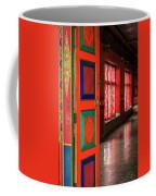 Temple Door Coffee Mug